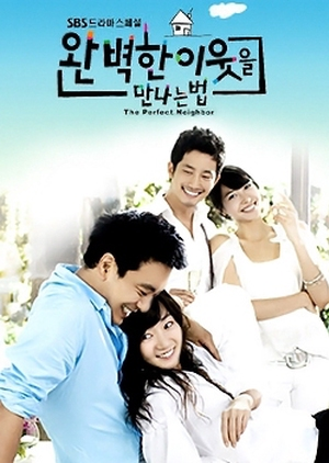 image of drama How to Meet A Perfect Neighbor [KDRAMA]